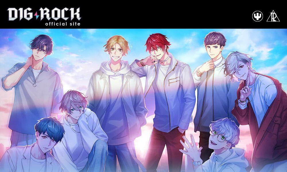Digrock