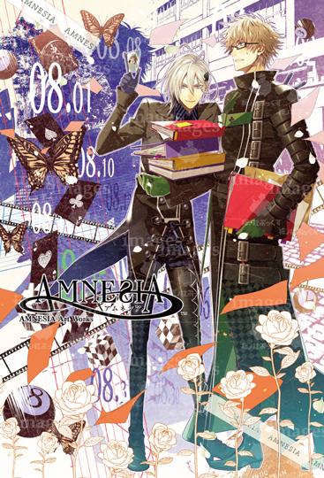 AMNESIA Art Works 2(アムネシア・アート・ワークス 2)