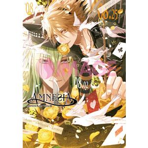 AMNESIA Art Works 3(アムネシア・アート・ワークス 3)