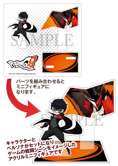 ペルソナQ2 ニュー シネマ ラビリンス ダブルアクリルミニフィギュア VOL.3 全9種