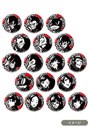 ペルソナ5 トレーディング アイコン缶バッジ vol.1(全17種)