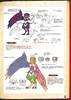 魔女と百騎兵 公式アートブック