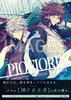 ピオフィオーレの晩鐘 -ricordo- 公式アートブック