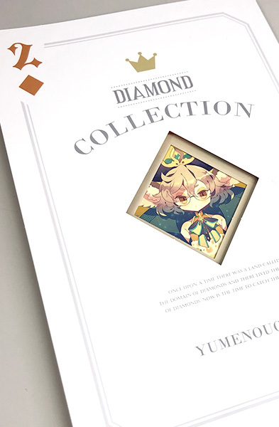 DIAMONDS COLLECTION
