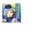 アクリルコースター ペルソナ3 ダンシング・ムーンナイト ver. 全9種