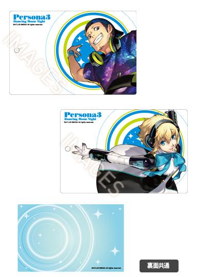 キャラクターアクリルプレート ペルソナ3 ダンシング・ムーンナイト ver. 全9種