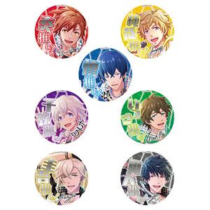 【2020/1/31発売】ドリフェス!R 推しキラ缶バッジコレクション Vol.4 全7種