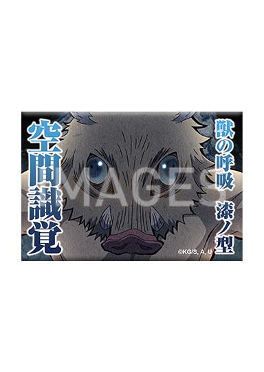 【2020/1/31発売】鬼滅の刃 でかセリフ缶バッジ 全8種