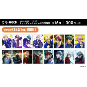 DIG-ROCK トレーディングブロマイド Type-01