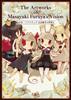 【123@ストア特典付】The Artworks of Masayuki Furuya's Vision ~日本一ソフトウェア 古谷優幸の世界~