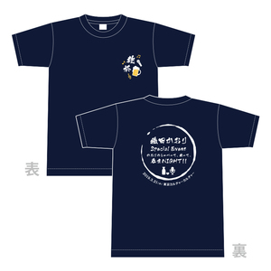 織田かおりSpecial Event『かおりのしゃべって、歌って、呑まNIGHT!!』 居酒屋かおり Tシャツ