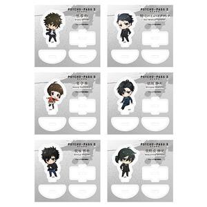 【2020/7/8発売】PSYCHO-PASS サイコパス 3 アクリルゆらゆらミニフィギュア 全6種