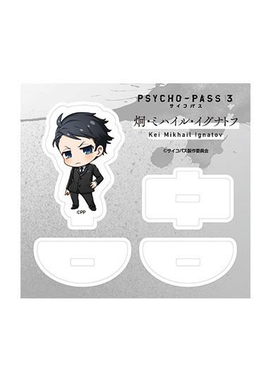 PSYCHO-PASS サイコパス 3 アクリルゆらゆらミニフィギュア 全6種
