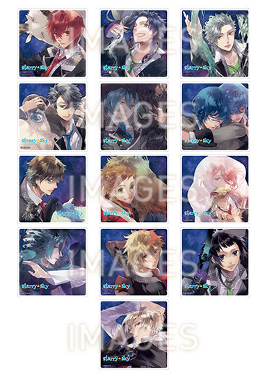 Starry☆Sky アクリルコースター 全13種