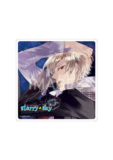 【2020/8/28発売】Starry☆Sky アクリルコースター 全13種
