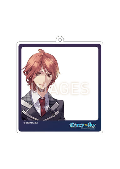 Starry☆Sky フォトフレーム風アクリルキーチェーン 全13種