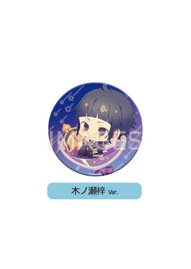 Starry☆Sky ちゃぽんっ!76mm缶バッジコレクション Spring&Summer ver.  全6種