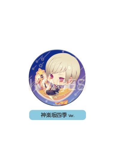 Starry☆Sky ちゃぽんっ!76mm缶バッジコレクション Autumn&Winter ver.  全7種
