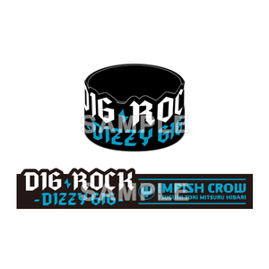 DIG-ROCK ラバーバンド ーDIZZY GIGー Type:IC