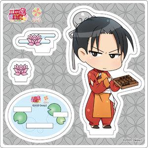 三国恋戦記 アクリルスタンド2020 文若(ミックスガーデン)