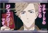 【2020/10/30発売】宝石商リチャード氏の謎鑑定 でかセリフ缶バッジ 全6種
