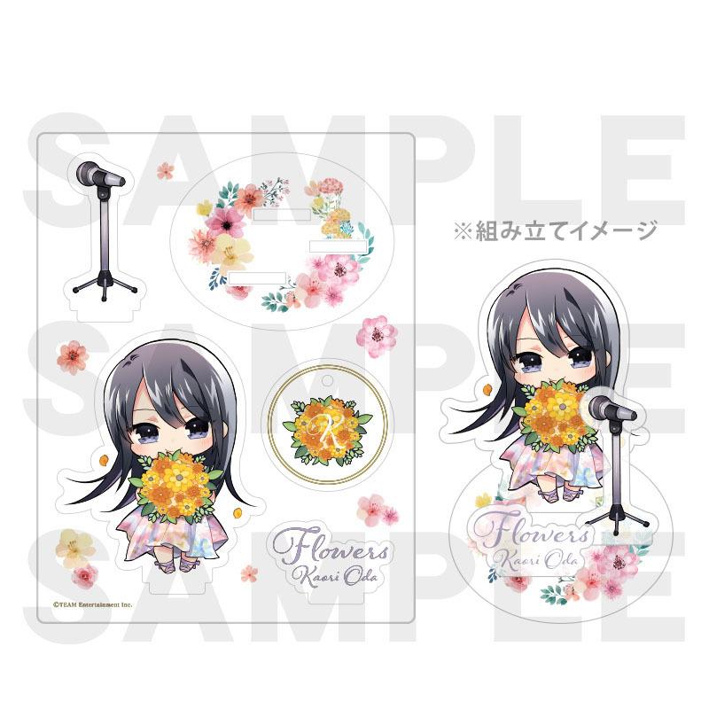 織田かおり Flowers アクリルスタンド