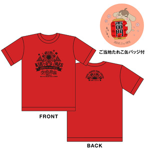 きるめすご当地Tシャツ(ご当地たれこ缶バッジ付き)【Ver.東京】