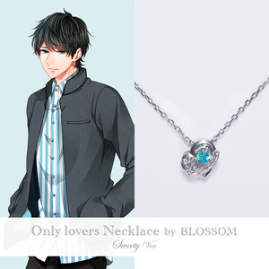 【受注生産限定】おとどけカレシ Only lovers  Necklace by BLOSSOM ②東城 葵(Mint)/Sweety Ver.
