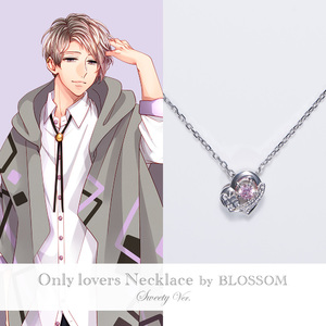 【受注生産限定】おとどけカレシ Only lovers  Necklace by BLOSSOM ③芦屋奈義(Purpllsh Pink)/Sweety Ver.