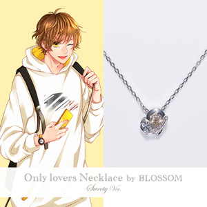 【受注生産限定】おとどけカレシ Only lovers  Necklace by BLOSSOM ⑤陽向 遥(Fancy Champagne)/Sweety Ver.