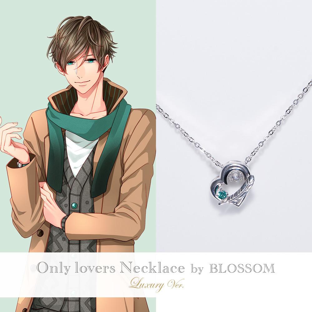 【受注生産限定】おとどけカレシ Only lovers  Necklace by BLOSSOM ⑥真中 壱(Fancy Light Green)/Luxury Ver.