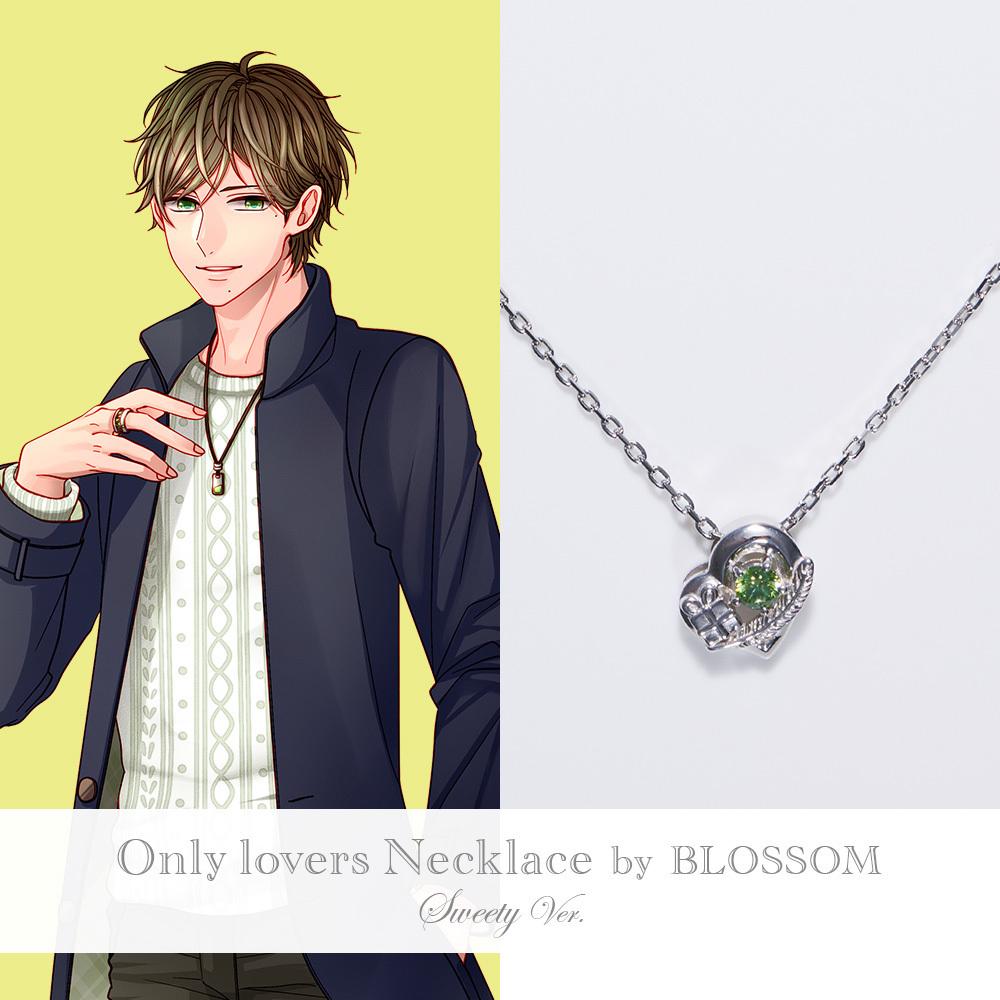 【受注生産限定】おとどけカレシ Only lovers  Necklace by BLOSSOM ⑧矢吹千紘(Spring Green)/Sweety Ver.