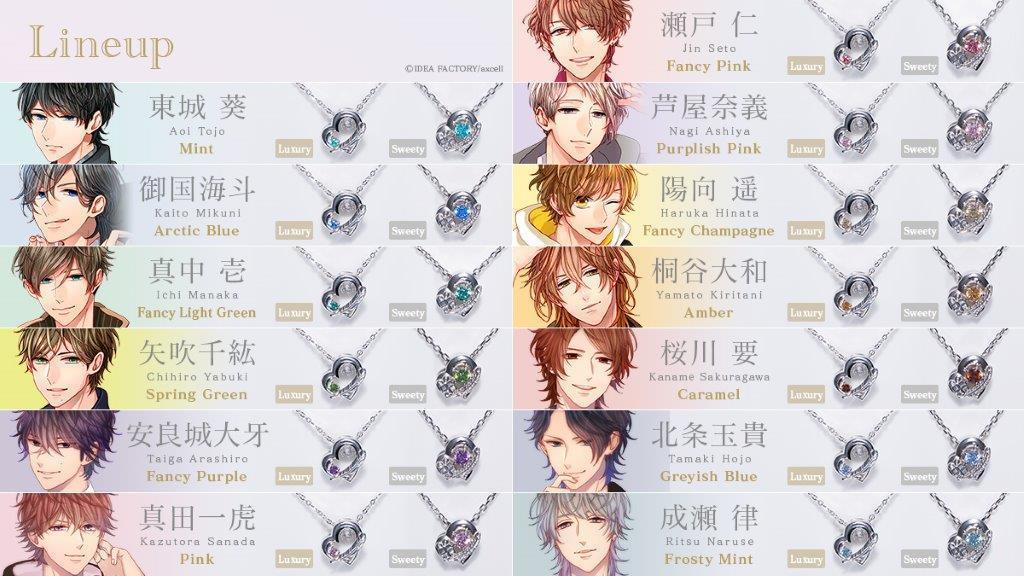 【受注生産限定】おとどけカレシ Only lovers  Necklace by BLOSSOM ⑩安良城大牙(Fancy Purple)/Sweety Ver.