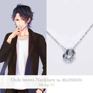 【受注生産限定】おとどけカレシ Only lovers  Necklace by BLOSSOM ⑪北条玉貴(Greyish Blue)/Luxury Ver.