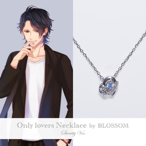 【受注生産限定】おとどけカレシ Only lovers  Necklace by BLOSSOM ⑪北条玉貴(Greyish Blue)/Sweety Ver.