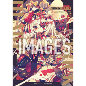 【2020/12月下旬頃発送予定】【サイン付き通常版】TRICK HEART yumenouchi artworks