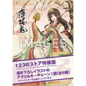 【2020/11/27発売】【123@ストア特装版】薄桜鬼 真改 カレンダー2021 壁掛型