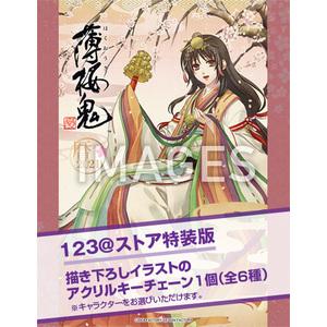 【2020/11/27発売】【123@ストア特装版】薄桜鬼 真改 カレンダー2021 卓上型