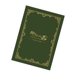 【霜月はるか】ティンダーリアの種10周年 PIANO SCORE