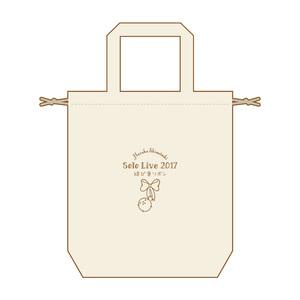 """【霜月はるか】ソロライブ2017 """"結び音リボン"""" エコ巾着"""