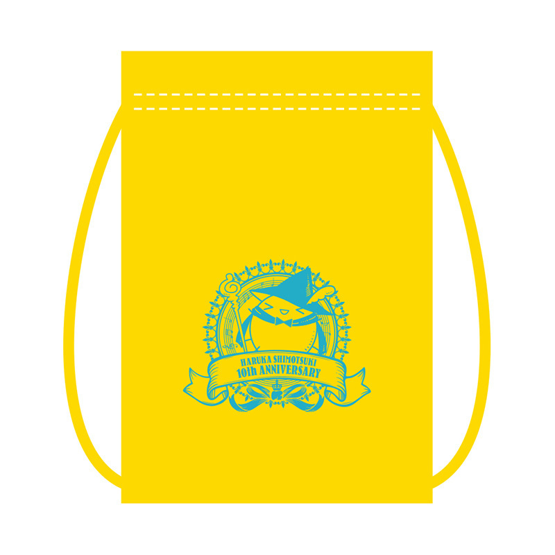 【霜月はるか】10周年記念ソロライブ ショッピングナップサック