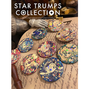 【2021/2月中旬頃発送予定】トレーディングホログラム缶バッジ(SD)/STAR TRUMPS COLLECTION 全9種