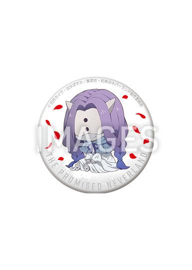 【2021/4/23発売】約束のネバーランド 厚盛缶バッジ 全6種