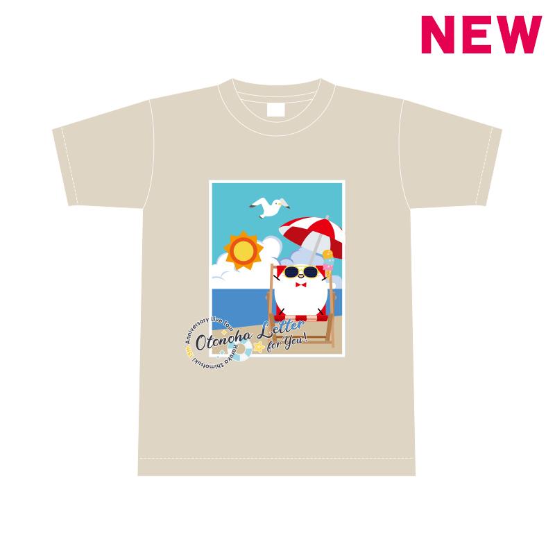 【霜月はるか】15周年記念全国ツアー サマーシモツキンカラーTシャツ ビーチリゾート