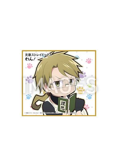 【2021/8/4発売】文豪ストレイドッグス わん! ミニ色紙 全8種