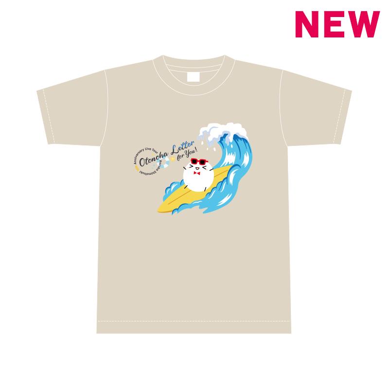 【霜月はるか】15周年記念全国ツアー サマーシモツキンカラーTシャツ 波乗りツキン