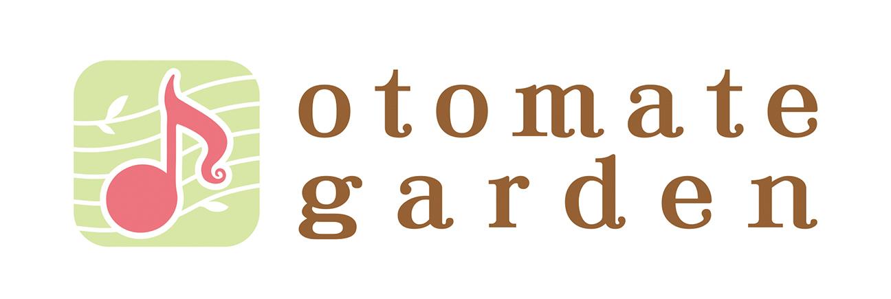 オトメイトガーデン